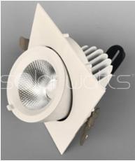 Lampa incastrata orientabila tip downlight 15W