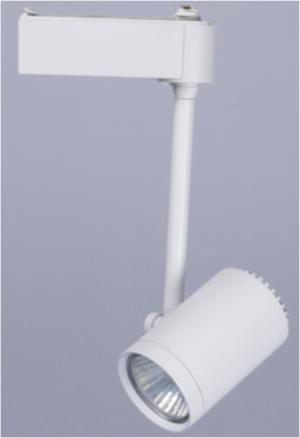 Lampa tip tracking light cu LED 3-7W